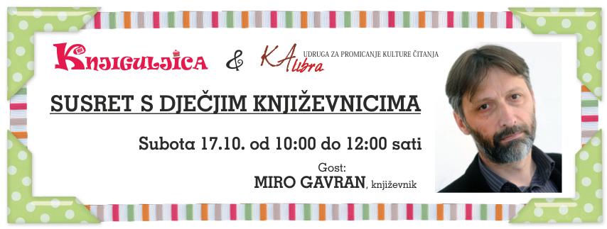 Miro Gavran u Knjiguljici - pozivnica
