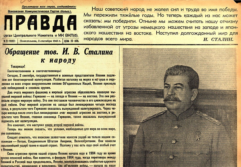 Pravda. Izvor: http://media.cdn.t24.com.tr/media/editorials/1%20pravda%20stalin.jpg