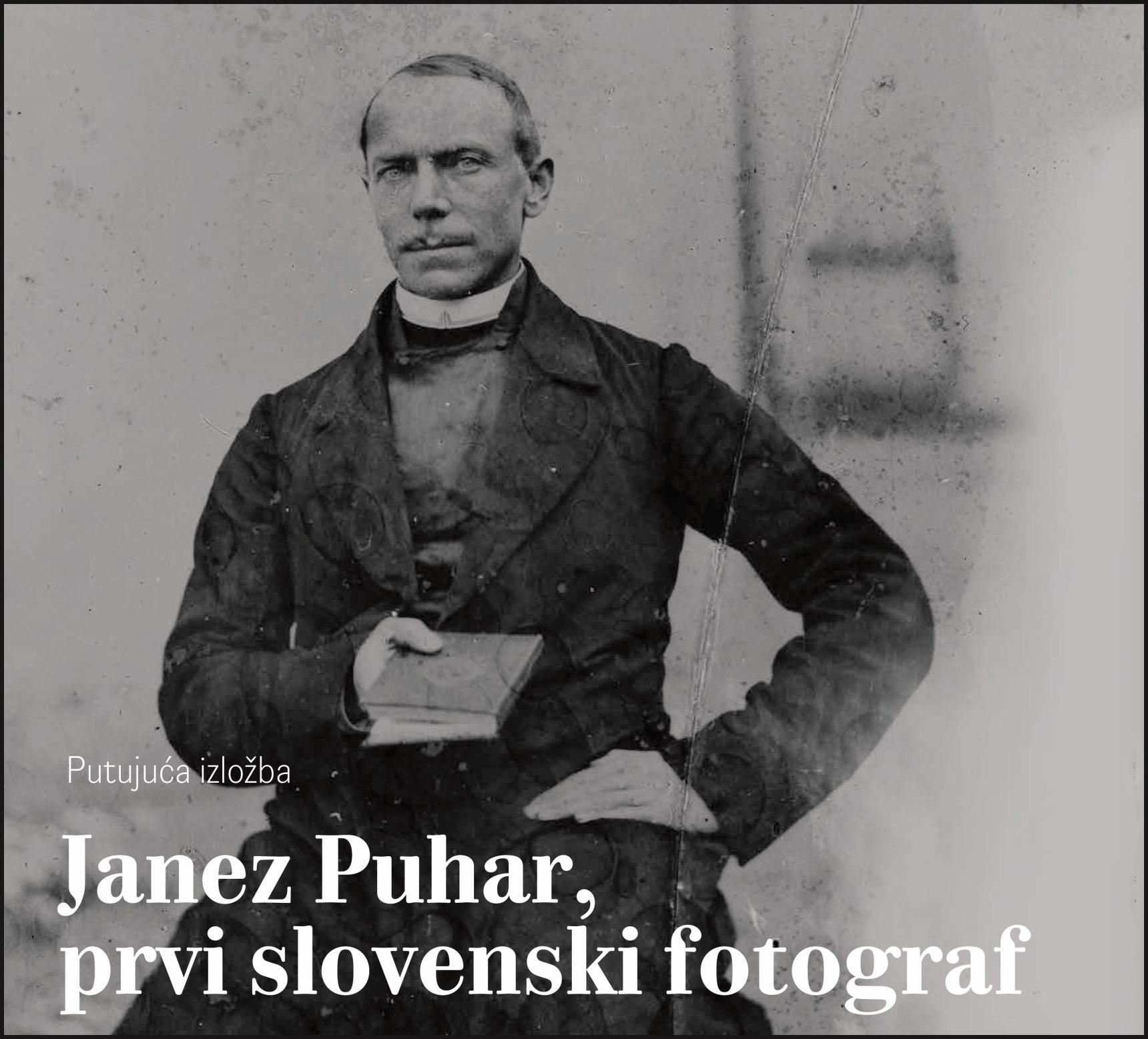 Gradska Knjiznica Ivan Goran Kovacic Stranica 5 Aktiviraj Karlovac