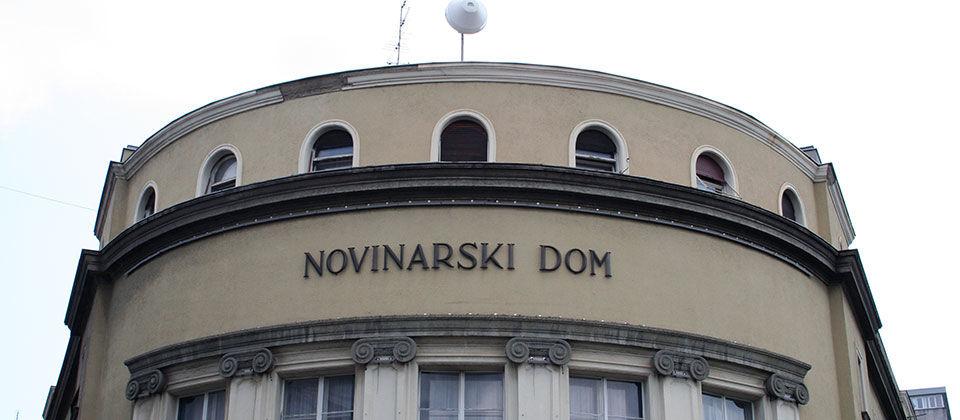 Novinarski dom u Zagrebu